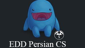EDD Persian CS